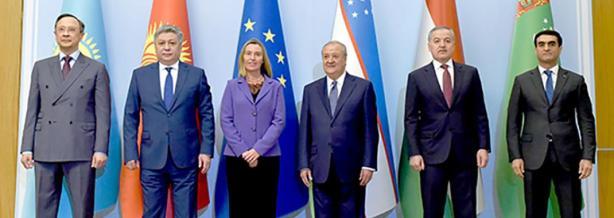 ca-eu-meeting-tashkent0318.jpg